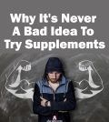 Man thinking why to try supplements and build muscles